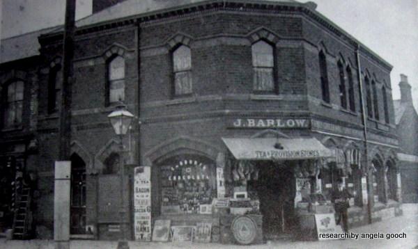 barlow_lumley_road